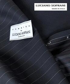 spring summer ミラノファッション全盛期を形成した「LUCIANO SOPRANI」上質な生地でお仕立てする高級 オーダーメイドスーツ( オーダーメード )woven in Italy イタリア生地 春夏向け 送料無料 Italy【02P03Dec16】