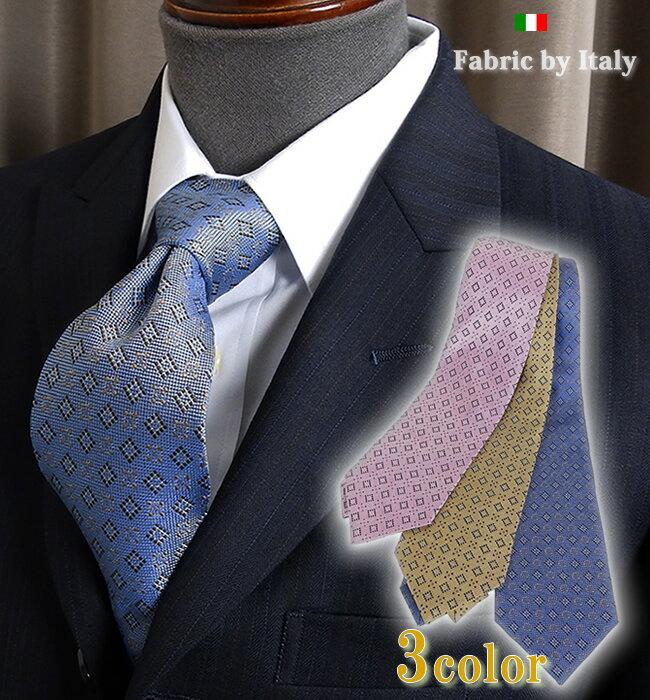 Fabric by Italy イタリー生地使用!!国産シルクネクタイ 小紋柄(正菱)/サックス、ピンク、ベージュ/日本製 【02P03Dec16】 fs04gm