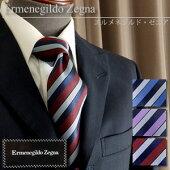 【ErmenegildZegna(ゼニア)】シルクネクタイ