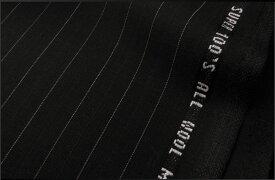 オーダースーツ [ブランド] Lanificio Campore ラニフィシオ・カンポーレ / SUPER100'S [色]チョコレートブラウン[柄]オルタネイトストライプ[ブランド][春夏向け][送料無料]