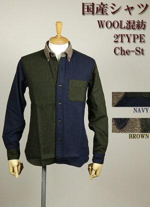 [Che-St][チェスト]カジュアルシャツ