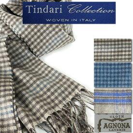 シルク×カシミヤ マフラー Tindari Collection チェック柄 イタリア製/AGNONA アニオナ社