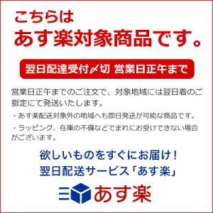 【KIETH】レザーハートピンズラペルピン[日本製/牛革・リザード・真鍮][色:ピンク、青ブルー、緑グリーン]【02P01Oct16】fs04gm
