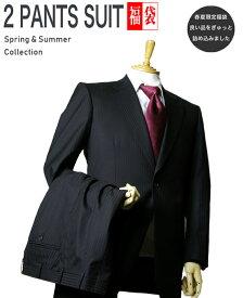 2パンツ オーダースーツ 服袋福袋 送料無料 春夏オーダーメイド オーダーメード メンズ ビジネススーツ スペアパンツ