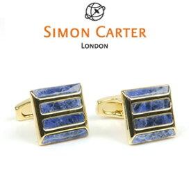 送料無料 SIMON CARTER Gold plate and sodalite ゴールド プレート ソーダライト カフス カフリンクスカフスボタン ブランド サイモンカーター カフス カフリンクス ソーダライト 天然石 真鍮ロジウムメッキ 金色 濃青色