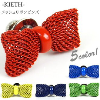 A / brass color made in KIETH mesh ribbon PINS pins (lapel pin) Japan: Red,  blue, green, navy, yellow