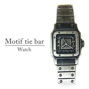 アンティークシルバー調モチーフ腕時計タイバー