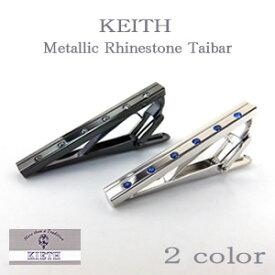 【最大44倍】KEITH メタリックラインストーンタイピンタイピン メンズ タイバー KEITH メタリック ラインストーン 真鍮 シルバー ブラック