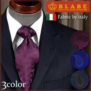 BLABE/ブレイブ イタリア生地使用 日本製 シルクネクタイ ペイズリー柄/アベオリジナル 【02P03Dec16】 fs04gm