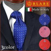 【BLABE/ブレイブ】イタリア製シルクネクタイ
