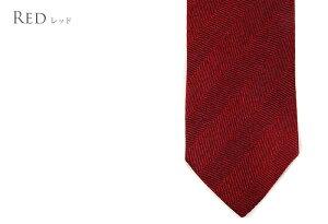 シルクネクタイヘリンボーン杉綾織りイタリー製全4色無地織り柄当店オリジナルBLABE【02P03Dec16】fs04gm