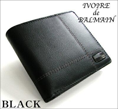 IVOIRE de BALMAIN バルマン 2つ折り財布レザー(牛革)サイフ ブラック 黒/ブラウン 茶色 【02P03Dec16】 fs04gm