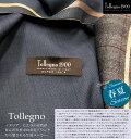 【最大43.5倍】Tollegno トレーニョオーダースーツ 春夏 オーダーメイド スーツ 高級 オーダーメイドスーツ オーダー…
