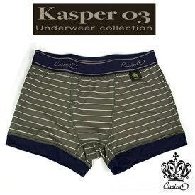 ◆Kasper/Casino◆カスパーボクサーパンツ ボーダー柄/グレージュ S-SHOT BOXER