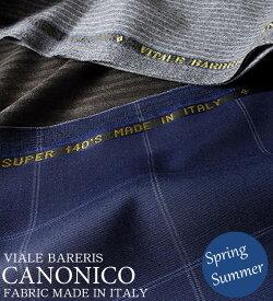 オーダースーツ CANONICO カノニコ イタリア製生地 メンズオーダーメイドスーツ( オーダーメード )woven in Italy イタリア生地 春夏 送料無料 大きいサイズ
