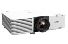 EPSON エプソン 6000lm リアルWUXGA ビジネスプロジェクター 高輝度 白モデル <EB-L610U>