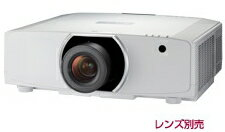 NEC プロジェクタ ViewLight 7000lm WXGA対応 10.2kg NP-PA703WJL (レンズ別売)