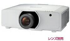 NEC プロジェクタ ViewLight 8500lm WXGA対応 10.2kg NP-PA853WJL (レンズ別売)
