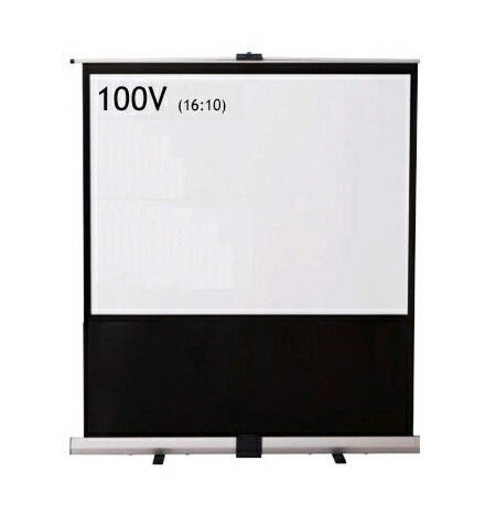 IZUMI 床置・自立 100インチWスクリーン RS-100V 【代引不可】 【02P13Jun14】