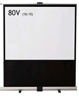 IZUMI 床置・自立 80インチWスクリーン<RS-80V> 【代引不可】 【02P13Jun14】