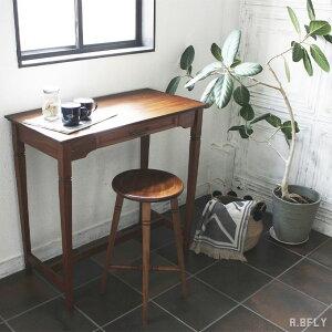 カウンターテーブル テーブル 机 天然木 マホガニー アンティーク レトロ クラシック キッチンカウンター バーカウンター 作業台 引き出し クラシカル 英国デザイン ブリティッシュ コンソ