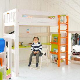 ロフトベッド シングルベッド デスク 勉強机 キッズ家具 天然木 子ども家具 子ども用ベッド すのこベッド ベッド 寝具 ホワイト家具 白家具/
