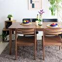 ダイニングテーブル 伸縮 伸長 幅130cm〜幅160cm 木製 ウォールナット テーブル エクステンションテーブル 食卓テーブ…