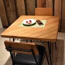 【78時間限定クーポン配布中】正方形ダイニングテーブル カフェ テーブル 北欧 2人 木製 アイアン カフェ風 西海岸 ブ…