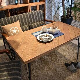ソファダイニングテーブル 幅120cm リビング カフェ LDテーブル 北欧 4人 長方形 木製 アイアン カフェ風 西海岸 ブルックリン ヴィンテージ インダストリアル 棚付き 食卓 木製 パイン無垢材 天然木 スチール アメリカン
