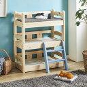 ペットベッド キャットベッド 2段ベッド 3段ベッド キャットハウス 北欧 パイン材 フィンランド 天然木 猫 キャット c…