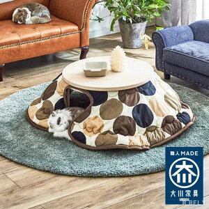 【最大1500円OFFクーポン配布中】猫家具 ネコこたつ 猫こたつ にゃんこ こたつ ペット家具 大川家具 国産 ヒノキ材 布団 日本製 あったか こたつ布団 可愛い キャットハウス ミニテーブル 高