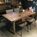 ダイニングテーブル 幅160cm 4人掛け 6人掛け テーブル 食卓テーブル リビング カフェ 天然木 無垢材 古木 パイン古材…