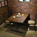 昇降式 テーブル 140cm リフティングテーブル ダイニングテーブル センターテーブル デスク リフトテーブル リビング …