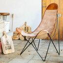 パーソナルチェアー バタフライチェア ハンモック リラックス イス 椅子 いす 北欧 カフェ 本革 レザー 西海岸 シャビ…