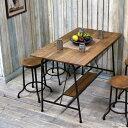 古材 古木 ダイニングテーブル 幅135×80cm 幅120×70cm 4人用 長方形 スクエア リサイクルウッド 木製 鉄脚 アイアン…