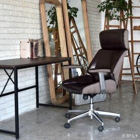 オフィスチェア チェアー デスクチェア レザー イス パソコンチェア ワークチェア オフィス OAチェア レザー 革 事務イス キャスター付き 肘付き 高級感 昇降式 シンプル 疲れにくい 書斎 コンパクト ヘッドレスト アームレスト