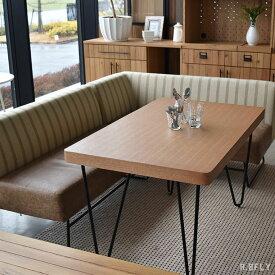 【150時間限定クーポン配布中】ソファダイニングテーブル コーヒーテーブル リビングダイニング LD ウォールナット 新生活 一人暮らし 省スペース 引出し 収納 インダストリアル アイアン スチール カフェ 木製 ヴィンテージ シンプル 北欧