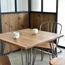 エルム無垢材 ダイニングテーブル 幅80cm 2人用 3人用 正方形 スクエア ウッド 木製 鉄脚 アイアン アンティーク ヴィ…