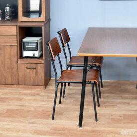 【2脚セット】ダイニングチェア 食卓イス 椅子 ウォルナット ウォールナット 無垢材 木製 スチール アイアン インダストリアル カフェ ナチュラル シック 北欧 レトロ ヴィンテージ 西海岸