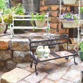 ガーデン アクセサリー ガーデニング フラワー アレンジメント アレンジ プランター置き 鉢置き 多肉植物 インテリア 雑貨 ディスプレイ アンティーク シャビーテイスト ベンチ 装飾