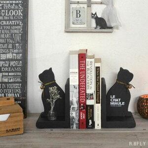 ブックスタンド ブックエンド 本立て 本整理 卓上整理 猫 キャット 黒猫 モノトーンインテリア モノトーン 黒 ブラック シンプル 雑貨 インテリア ディスプレイ シルエット クロネコ
