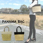 パナマ風レース付きバッグナイロン麻大人かわいいレディースバッグギフトプレゼントトートバッグ