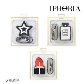 【IPHORIA】アイフォリア iPhone対応 QIワイヤレス充電器 (iPhone USBケーブル スマートフォン スマホ チャージャー バッテリー ライトニングケーブル レッド スター ブラック 黒 星 かわいい おしゃれ レディース 置き型 チー 充電パッド)