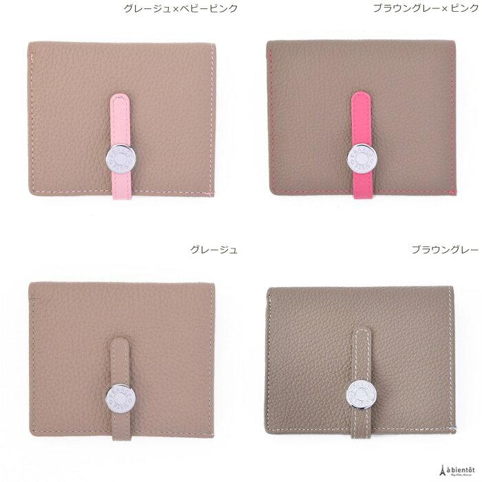 e95382f58315 商品説明. シュリンクレザー 二つ折り財布 ひとつは持っていたいコンパクトサイズのウォレット ...