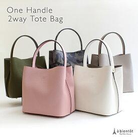 c4831e16bf03 ワンハンドル 2way トートバッグ(ワンハンドルバッグ ハンドバッグ ショルダーバッグ 2wayバッグ ピンク ホワイト