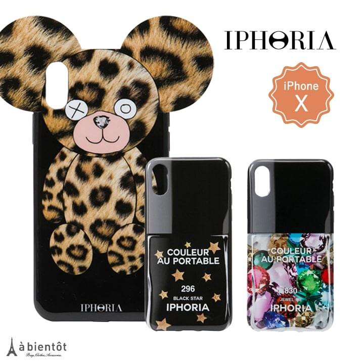 【IPHORIA】アイフォリア iPhoneX iPhoneXS 対応 スマホケース(スマホカバー アイフォン キラキラ 可愛い お洒落 レディース 大人 モバイルケース スマフォケース アニマル 星 スター 黒 ブラック)