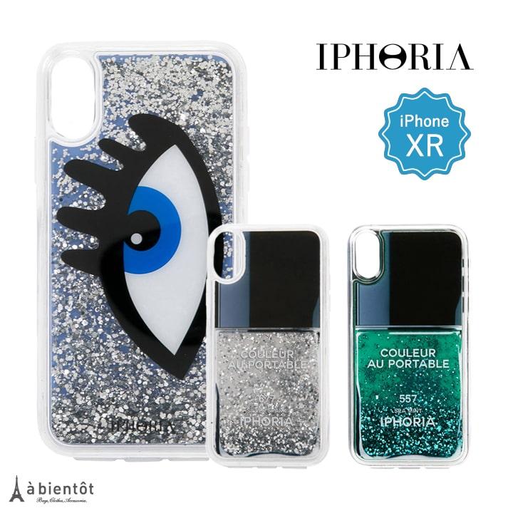 【IPHORIA】アイフォリア iPhone XR 対応 リキッドスマホケース(スマホカバー アイフォン キラキラ 動く 液体 可愛い お洒落 レディース 大人 ラメ ネイルポリッシュ 流れる グリッター モバイルケース スマフォケース)