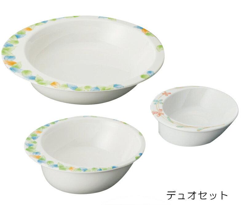 高齢者・障がい者向けお皿 三点セット【すくいやすい皿】