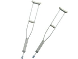 アルミ松葉杖(2 本1組)【介護用品/福祉用具/つえ】
