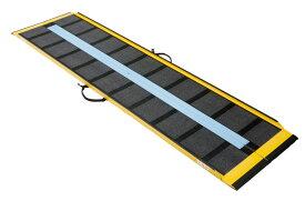 可搬型車いす用スロープ ダンスロープ エアー 120cm(R-120A)【車椅子段差解消機 Dun-Slope Air】